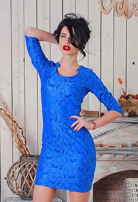 Красивое гипюровое  женское платье