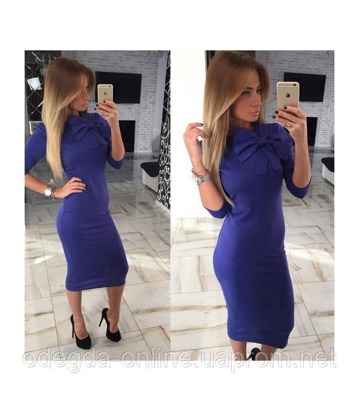 Виктория магазин женской одежды доставка