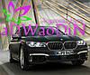 BMW представила самую мощную версию 7-Series