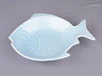 "Блюдо для рыбы 24х21 см. ""Голубая рыба"""