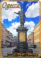"Магнит Одесса ""Памятник Дюку де Ришелье"" (99х70 мм)"