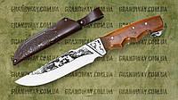 Нож охотничий Grand Way Егерь