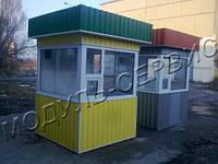 Изготовления постов охраны Днепропетровск