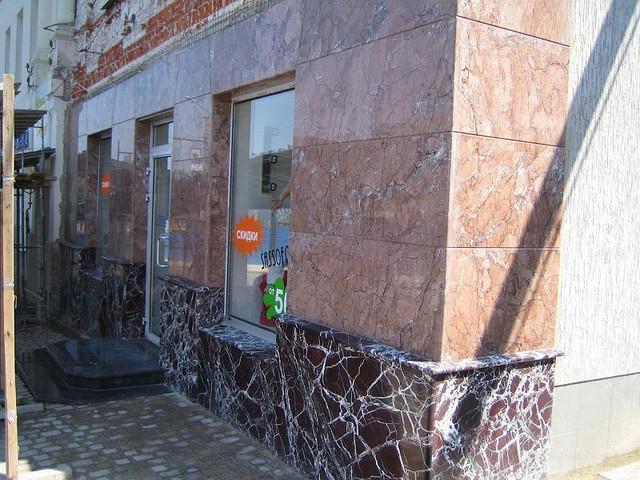 Мрамор в Днепропетровске, фото 1