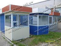 Изготовления постов охраны в Днепропетровске (Завод производитель)