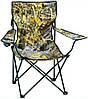 Кресло складное Holiday Hi-Back Camou Max4