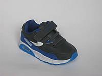 Модные кроссовки для мальчика Леопард р-ры 26-31