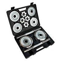 Набор гантелей Stein Home Dumbbell Chrome Set Box 20kg (AS)