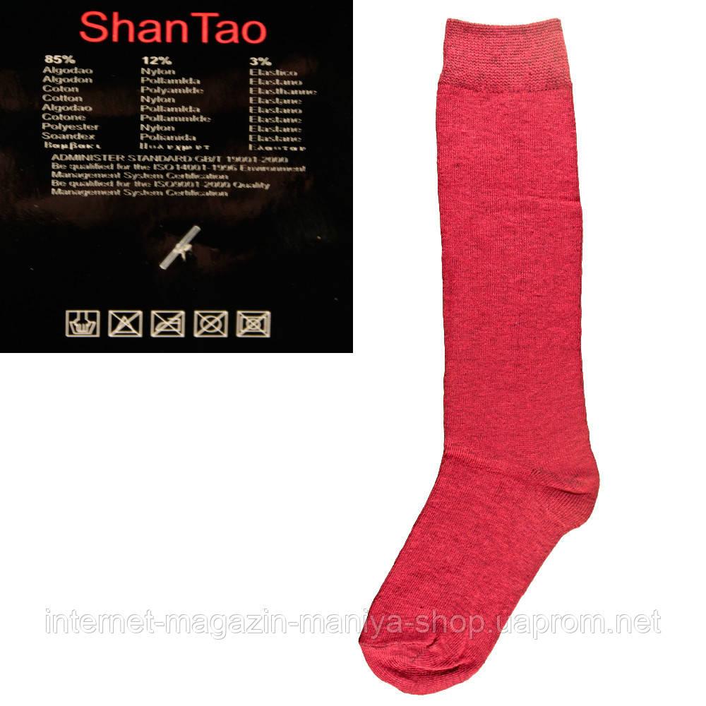 Голфы Детские Стрейч Shantao C-92 р. (8-10 лет)