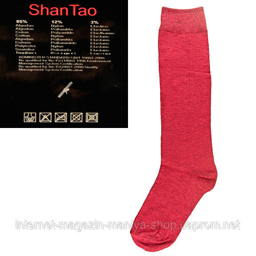 Голфы Детские Стрейч Shantao C-92 р. (10-12 лет)