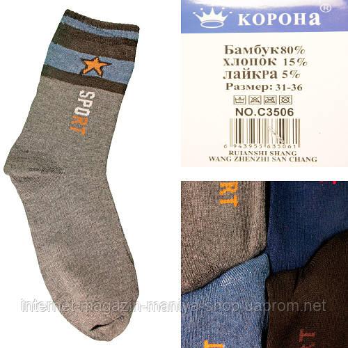 Носки ПОДРОСТОК Стрейч КОРОНА  3506-1 р. (31-36)