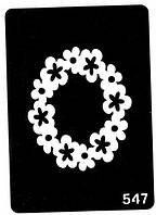 Трафареты для био-тату (№ 547)