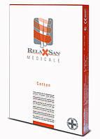 Чулки лечебные компрессионные, с хлопком, 23-32мм рт.ст., Relaxsan Medicale (Италия)