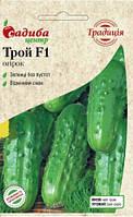 Семена Огурец пчелоопыляемый Трой F1, 0,5 грамма Садиба центр Традиция