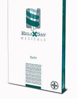 Чулки лечебные компрессионные, 23-32мм рт.ст.,Relaxsan Medicale Soft (Италия)