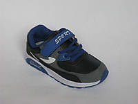 Стильные кроссовки для мальчика Леопард р-ры 31-36