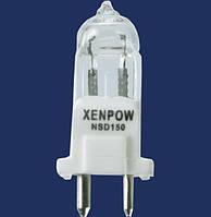 Лампа для светового прибора Acme NSD-150 (234041)
