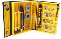 Профессиональный набор инструментов Bosi Tools bs468039