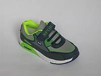 Яркие кроссовки Tom.m р-ры 31-36