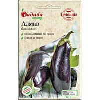 Семена Баклажан Алмаз 0,5 грамма Садыба центр Традиция