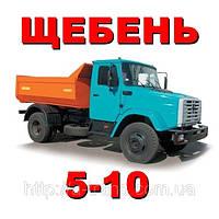 Щебень (5-10 фракция) (5 тонн)