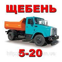 Щебень (5-20 фракция) (5 тонн)