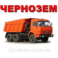 Чернозем (10 тонн)