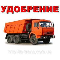 Перегной, удобрение, навоз (10 тонн)