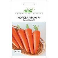 Семена Морковь Абако F1,  400 семян Seminis