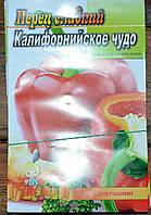 Семена Перец сладкий Калифорнийское Чудо, фото 1