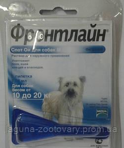 ФРОНТЛАЙН СПОТ ОН  для собак М  (вес от 10 до 20кг) от блох и клещей, вшей, власоедов