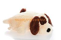 Мягкая игрушка подушка - собачка 45 см