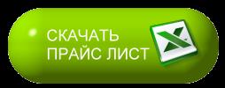 Прайс-лис от компании shop-ua.net