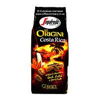 Кофе моносорт молотый Segafredo Le Origini Costa Rica 250г