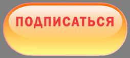 Подписка на Новости на портале shop-ua.net