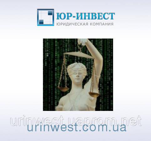 17 июня во всех судах общей юрисдикции заработал «Электронный суд»