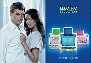 Antonio Banderas Electric Seduction Blue For Women туалетная вода 100 ml. (Электрик Седакшн Блу Фор Вумен), фото 3