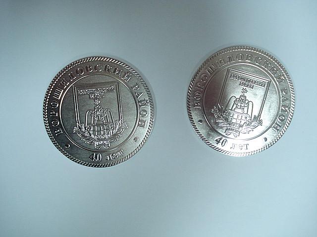 Медаль металлическая под заказ