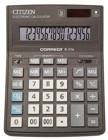 Калькулятор Citizen Correct D-316 настольный 16р, фото 2