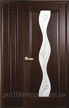 Комплект дверей двустворчатый Волна сатин с Р2 + глухое от Новый стиль (венге new, зол.ольха, каштан, ясень), фото 2