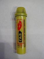 Газовый баллончик для заправки зажигалок 80 мл