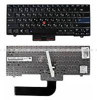 Клавиатура Lenovo ThinkPad L412 черная
