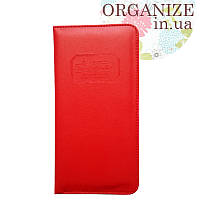 Органайзер для документов и билетов Air (красный)
