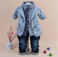 Супер модный нарядный детский костюм для мальчика