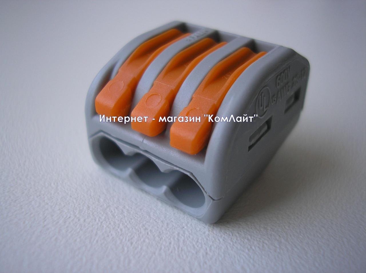 Клемма WAGO 222-413 на 3 провода с рычажками 0,08-2,5мм (Германия)