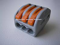 Клемма WAGO 222-413 на 3 провода с рычажками 0,08-2,5мм (Германия), фото 1