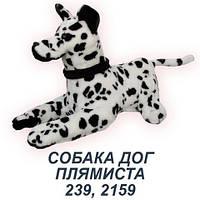 Мягкая игрушка Пес Дог  (56см)