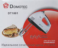 Миксер электрический ручной Domotec 120 Вт