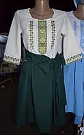 """Вишите жіноче плаття """"Святкове"""" зелене"""