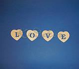 Сердечка (Серце) LOVE №2 заготівля для декупажу та декору, фото 2